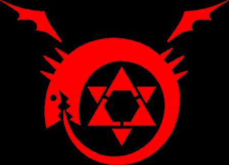 The Fullmetal Alchemist ouroboros
